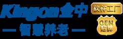 KingOn金中软件集团